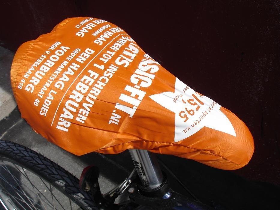 Предпазен калъф за велосипедна седалка