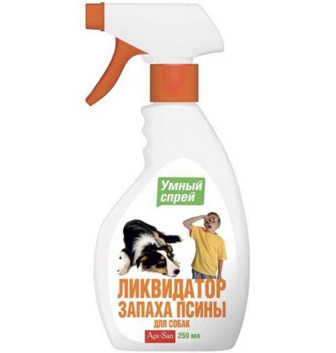Продам спрей «Ликвидатор запаха псины»!