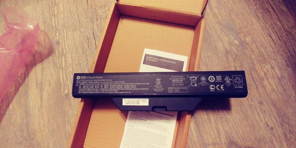 Оригинальная батарея HP 6800s/ 6700s Series 8-cell (KU532AA)