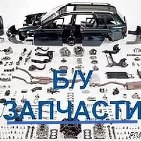 Авторазбор Форд Focus 1,2; Explorer 95-02, Galaxy 95-02,Sharan 95-02