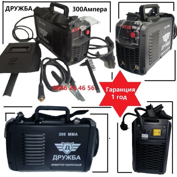 Инверторен електрожен ДРУЖБА 300А IGBT