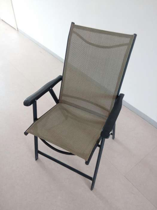 Cadeira de praia ou campo