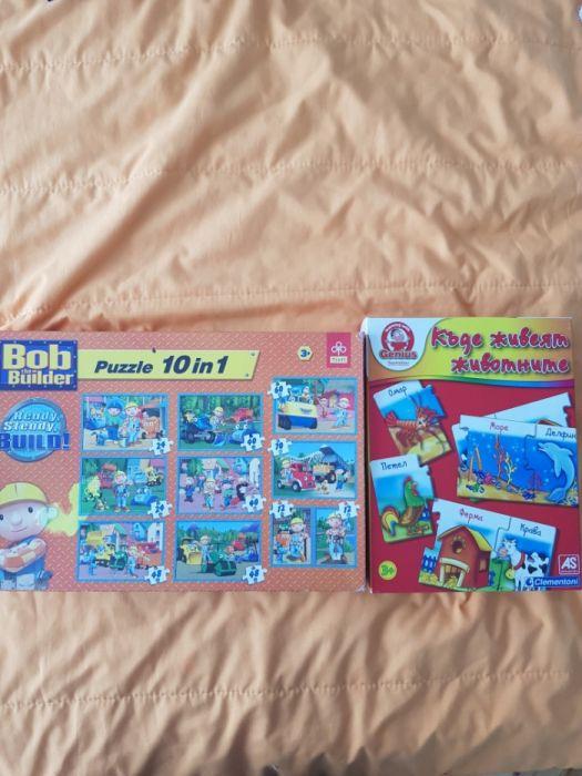 Детски пъзели 2 комплекта, цената е и за двата 10лв