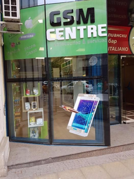 Сервиз за мобилни телефони и таблети - стъкла, дисплеи, платки, части