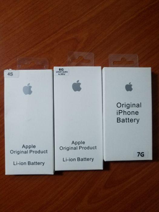 Baterias iphone 5/5s iPhone 4/4s [ Entrega e Montagem GRÁTIS ]