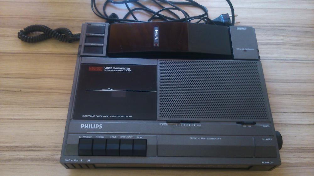 Стационарен телефон със записващо устройство FHILIPS цена 40лв