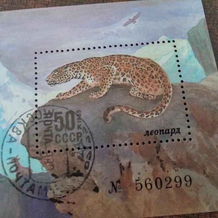 пощенска марка от СССР, Румъния, Монголия, Виетнам, Полша и Унгария