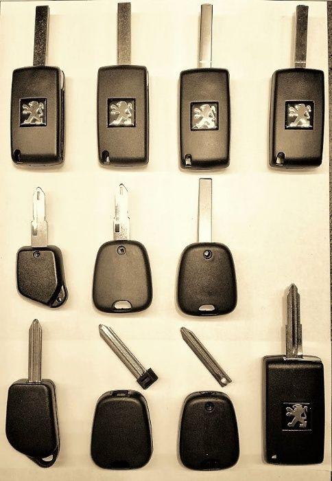 Ключ кутийка дистанционно за Пежо Peugeot гр. Варна - image 2
