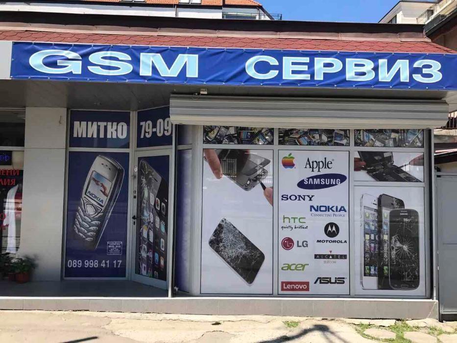 Смяна на стъкло iPhone 6 / 6s / 7 / 7 Plus / 5 / 5s сервиз в София