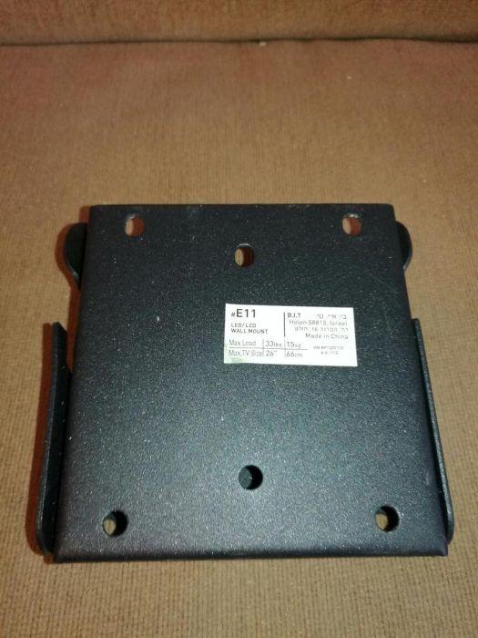 "Suport perete ptr TV/LCD/LED cu diagonala de max.(26 ""inch)66 cm"