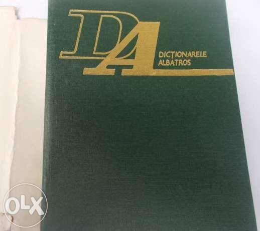 Mic dictionar de biologie, NOU, ed. Albatros