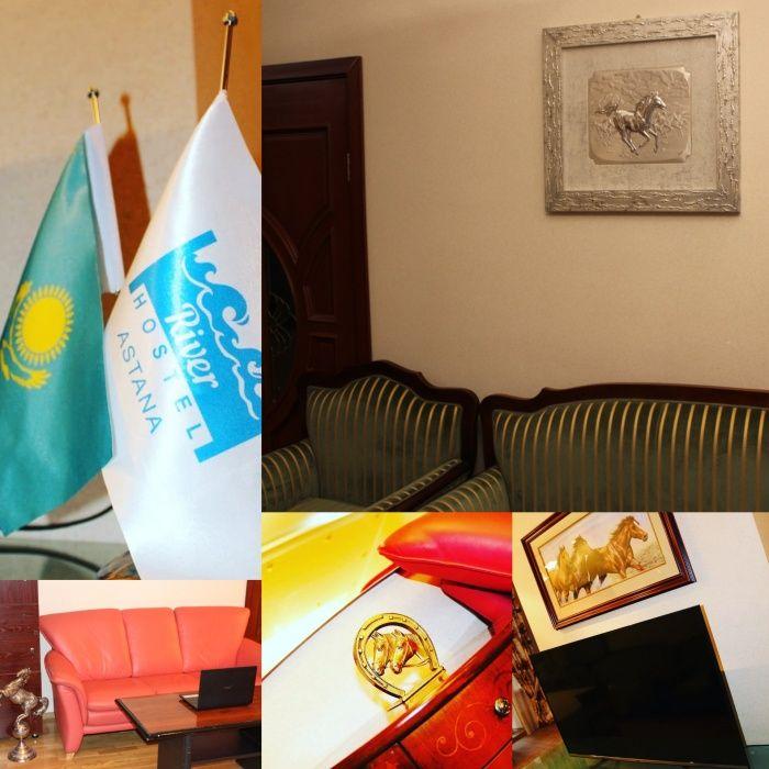 Акция! River Hostel Astana (хостел Астана).