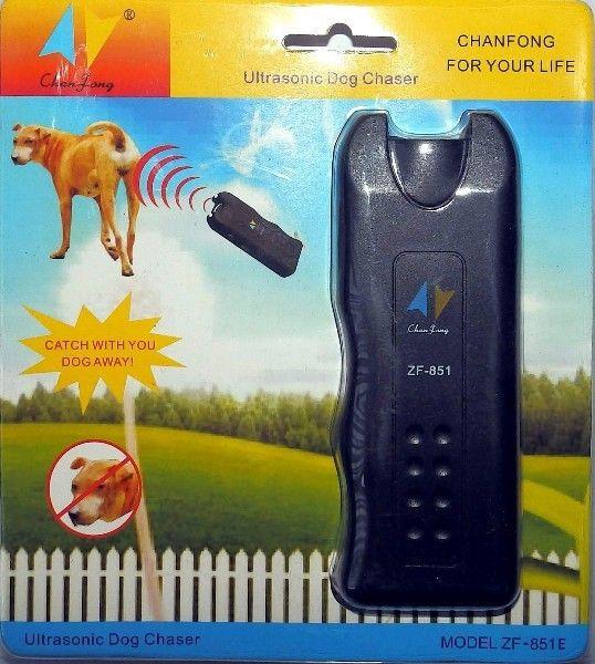 Кучегон- Уред За Защита От Кучета
