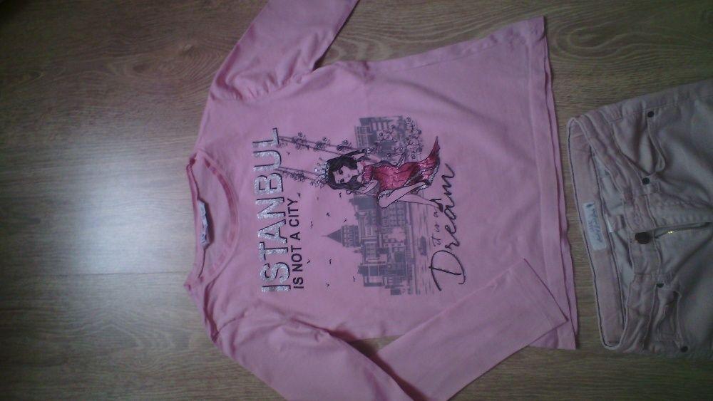 Дънки с блуза в розово