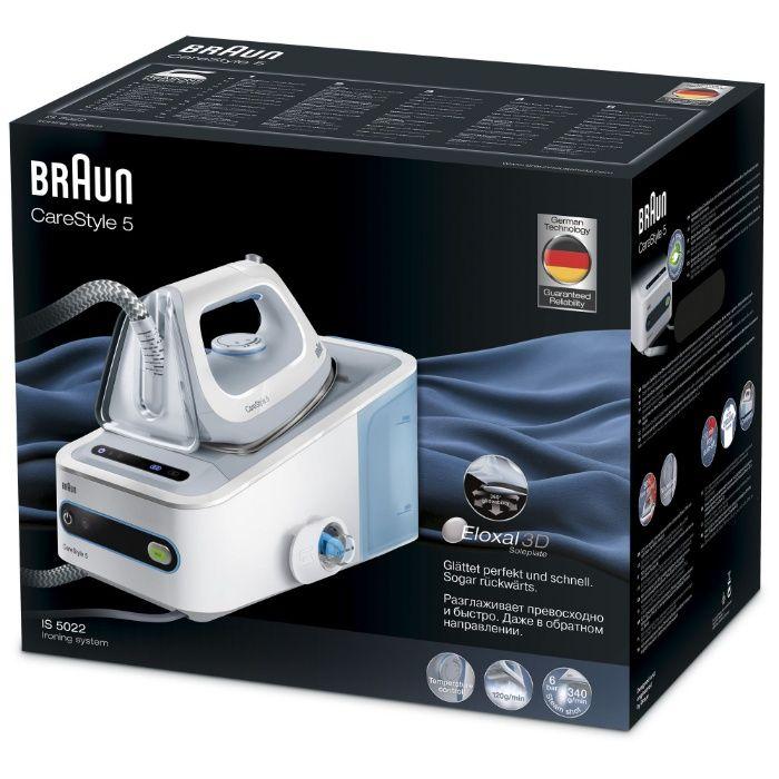 Парогенераторна ютия Braun IS5022WH, 2400W, 6bar Немско качество