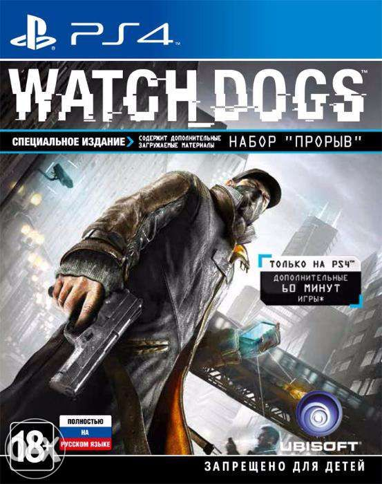 Watch Dogs для PlayStation 4 (PS4). Русская версия.