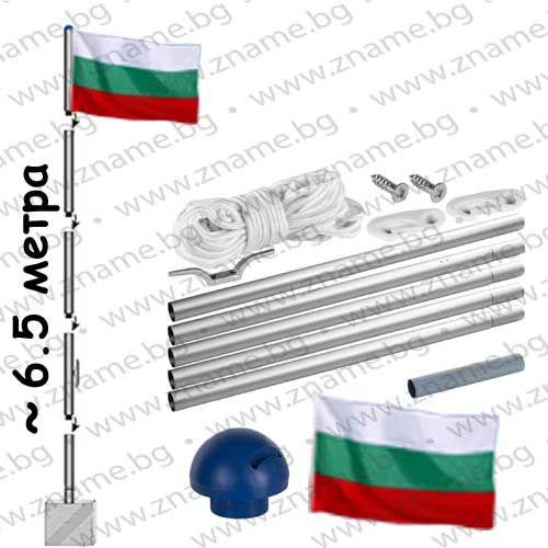 Сглобяем алуминиев пилон от 5 части със знаме на България 90/150 см.