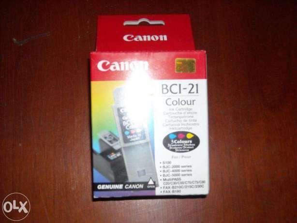 5 cartuse imprimanta BCI-21 Color