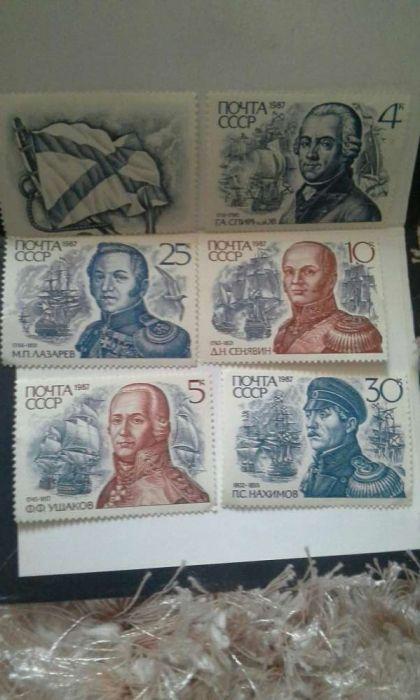 Продаются советские почтовые марки 1987г
