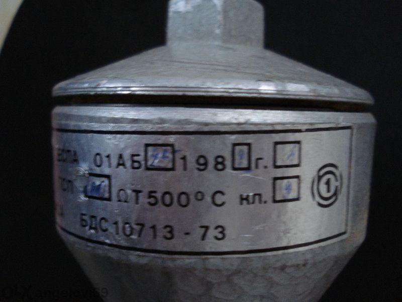 Термодвойка 750 мм, Пз Копривщица, Еспа 01 А Б 25, Т С П 100 Ома, Т500
