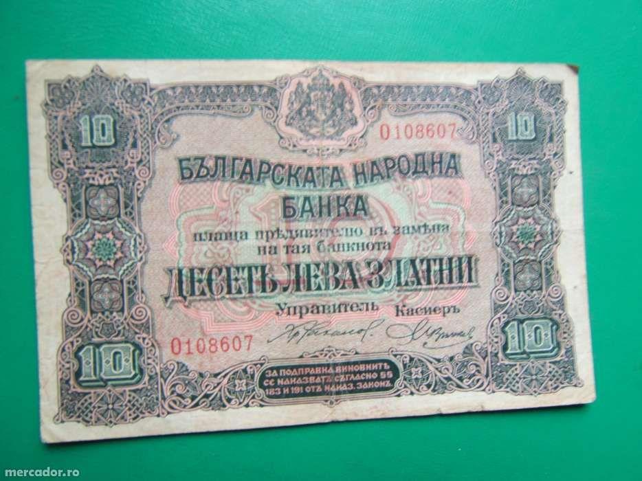 bancnota veche bulgaria