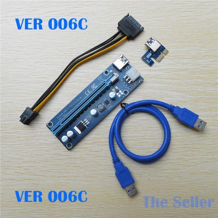 ***НАЛИЧНИ*** VER006C PCI-E extenders, USB Risers, Екстендери, Рейзъри