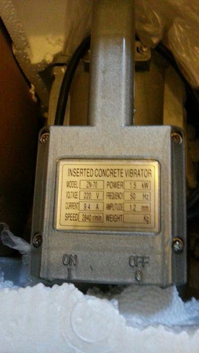 Vibrator de beton 1,5kw, 2840 rpm, lungime lance 4m, diametru ac 50mm