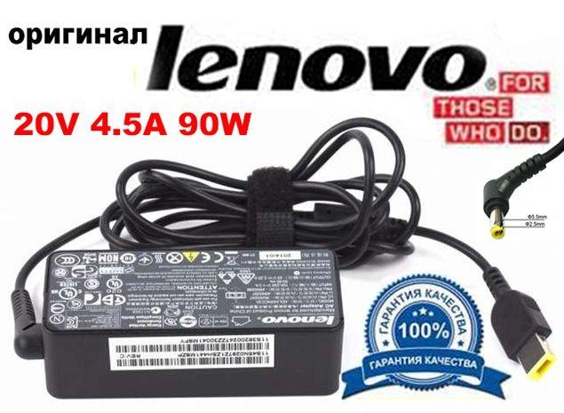 Зарядка на планшет и ноутбук LENOVO и другие Блок адаптер+шнур питания