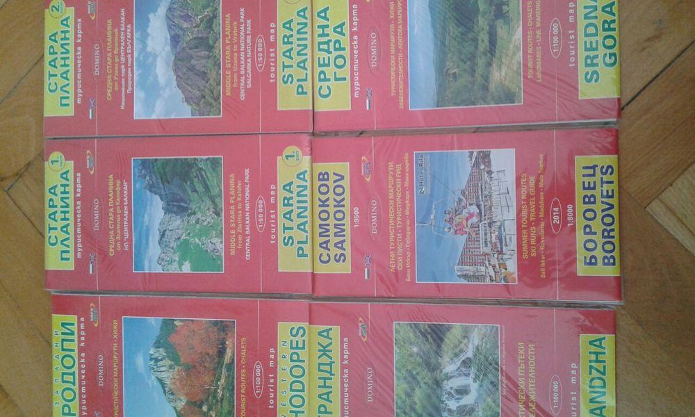 Всички Български планини.