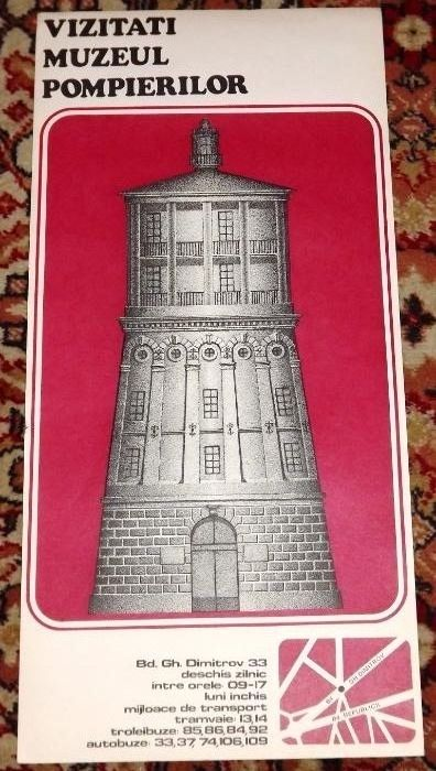 Afis UNIC de colectie-Vizitati Muzeul Pompierilor Nr 2