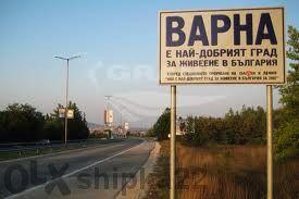 Бизнес Адрес И Виртуален Офис Във Варна