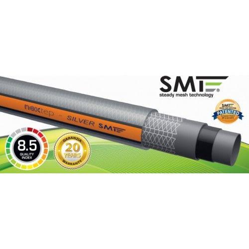 Маркуч за градинарство SmartFlex SMT Comfort