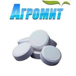 Хлорни таблетки - дезинфектант - басейни