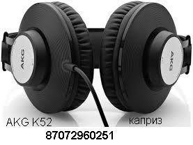 Новые студийные наушники AKG К-92