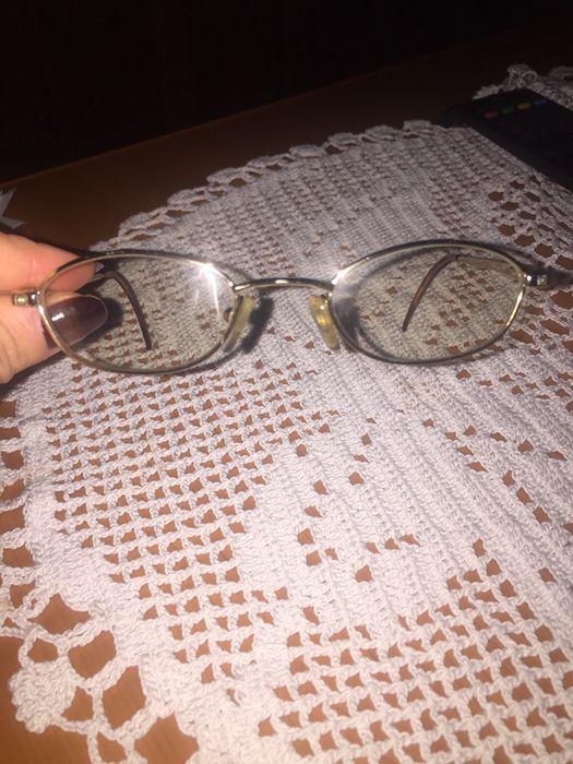Ochelari dama de vedere