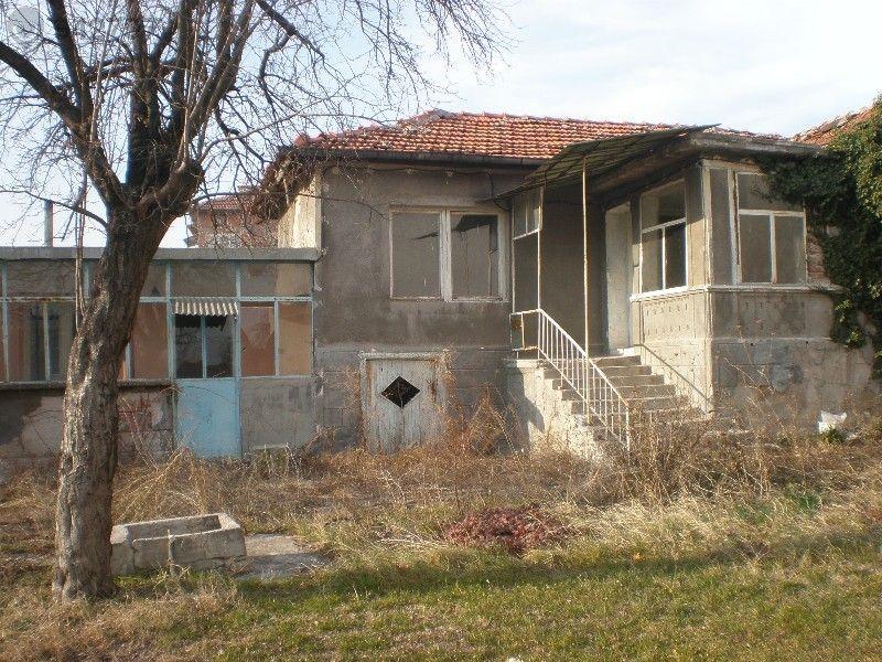 Продавам къща , 1 декар място и ст. построики