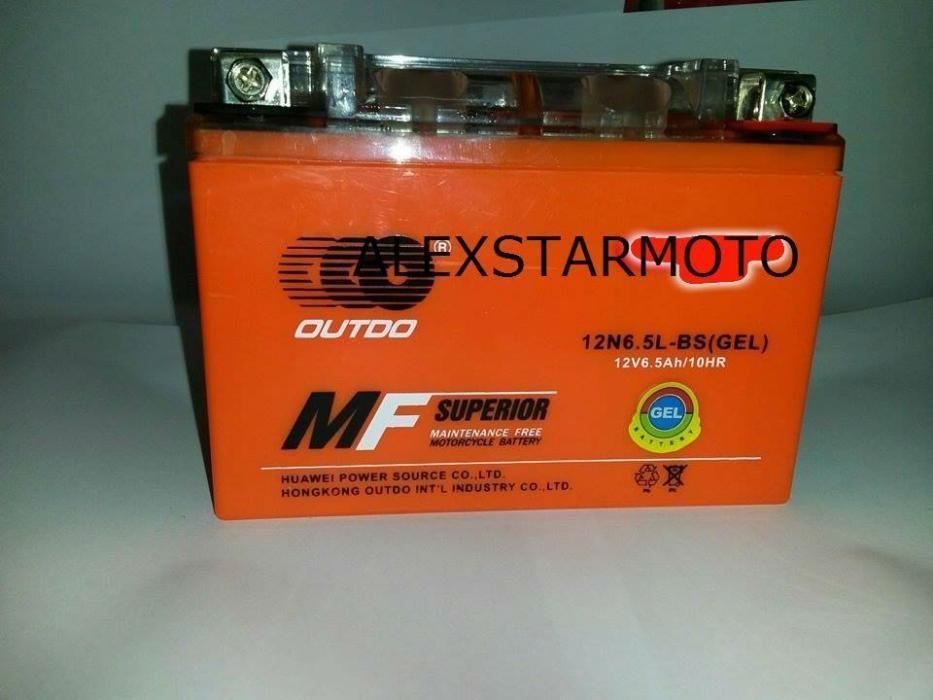 Baterie Acumulator Scuter ATV 12 volti 6.5 amperi Gel NOUA