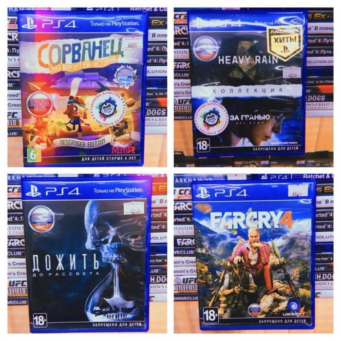 Продам или обменяю диски PS4 / PlayStation 4 / магазин GAMEtop