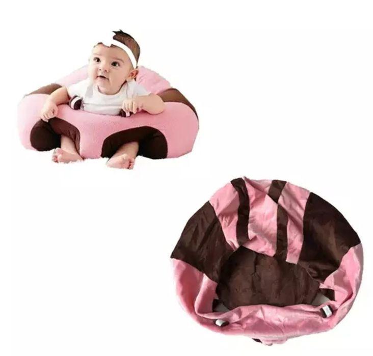 Детская подушка-сидушка