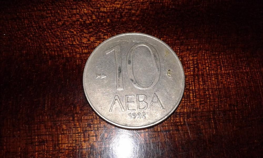 Български монети и банкноти
