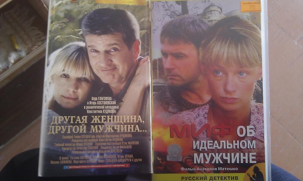 Видеокассеты, российские мелодрамы очень дёшево, в г. Кентау.