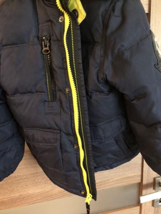 Детско зимно плътно яке, подходящо и за ски.