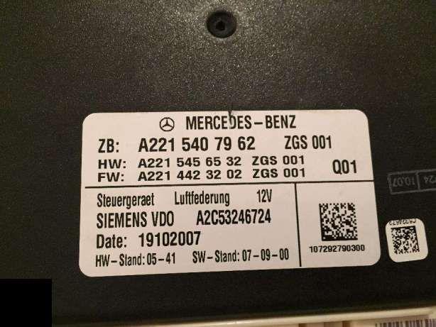 Calculator suspensie airmatic mercedes s320 cdi w221