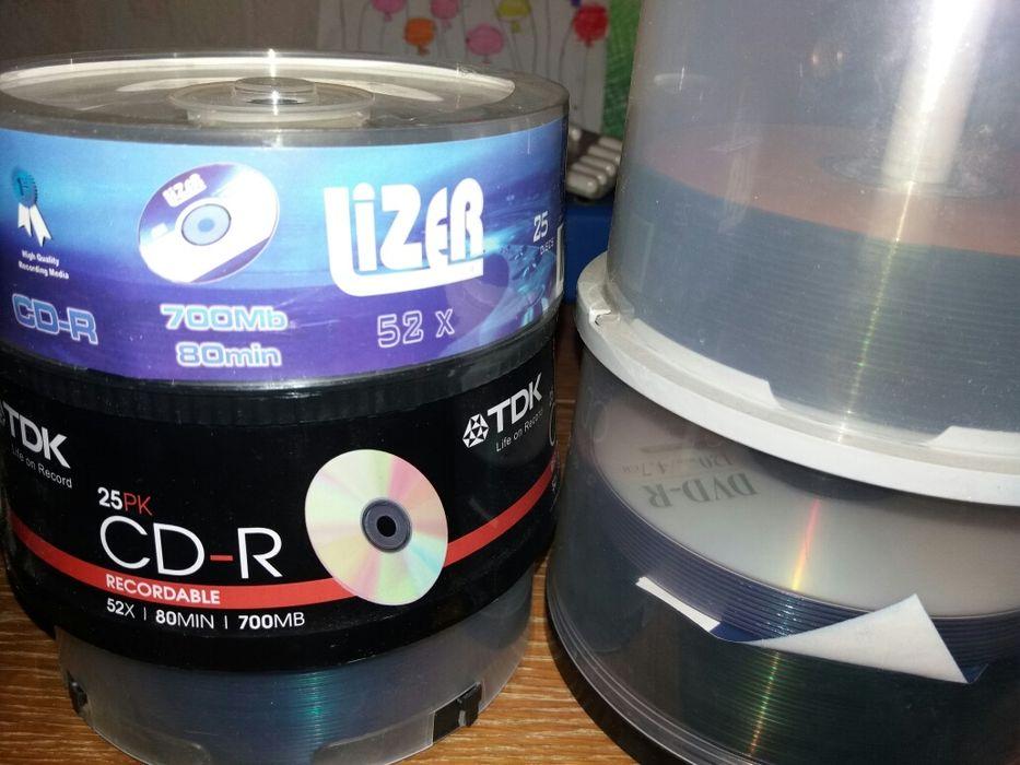 DVD CD disc диски