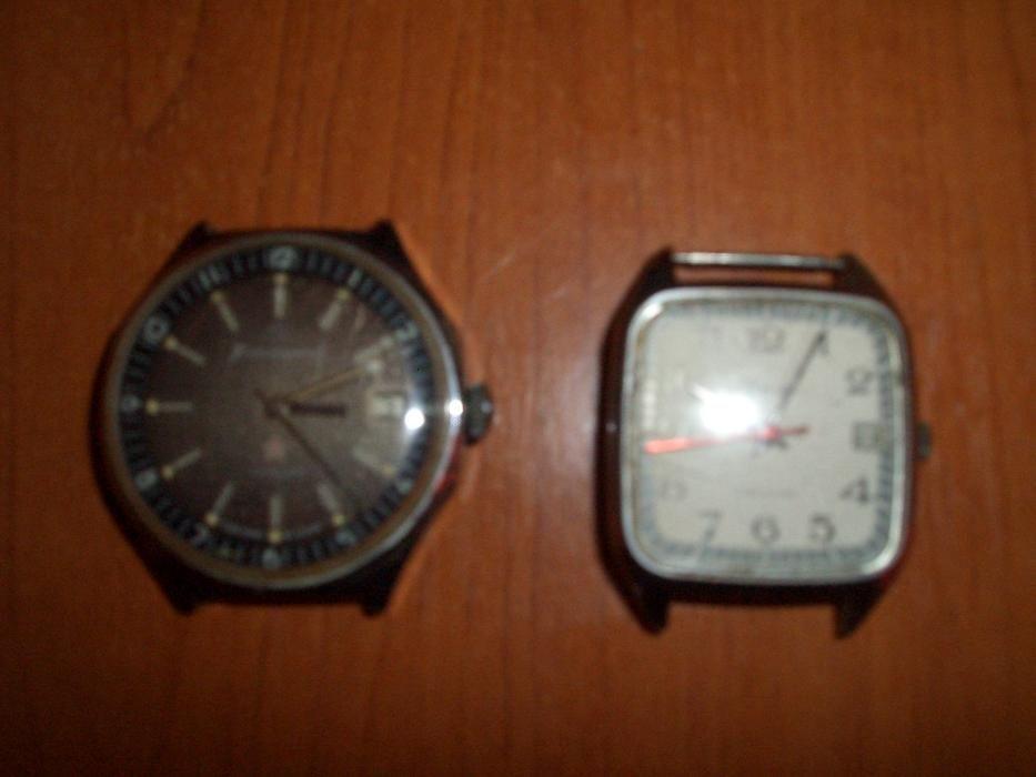 Ceasuri vechi (Schimb)