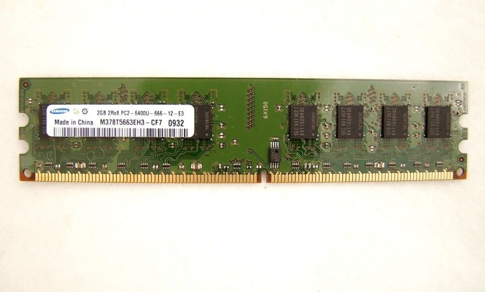 Memorii RAM Desktop 2Gb DDR2 800Mhz PC2-6400U Samsung
