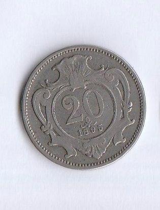 Монети - от други държави