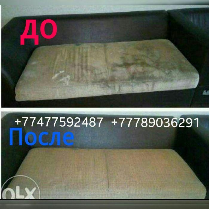 Химчистка стульев мягкой мебели чистка дивана матрас ковролина