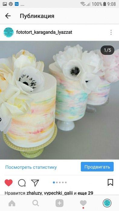 Вафельная бумага тонкая для цветов