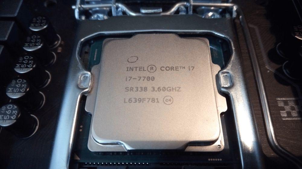 Chip i7-7700